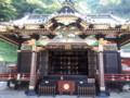 [妙義山]妙義神社
