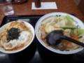 [山田うどん][丼][ラーメン]タンメン+ミニ玉子丼
