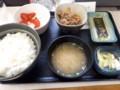 [吉野家]めんたい牛小鉢定食