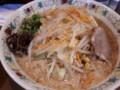 [☆☆][ラーメン][哲麺]野菜たっぷりラーメン