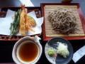 [蕎麦][☆☆][道の駅にしかた]天ぷら蕎麦
