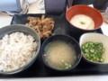 [吉野家][☆]麦とろ牛皿定食