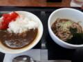 [山田うどん][丼]朝カレーセット