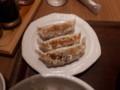 [直久]餃子