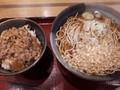 [あずみ][蕎麦][丼]ミニ牛丼セット