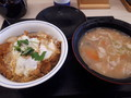 [かつや][丼][☆☆][カツ]かつ丼+とん汁大
