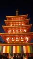 [寺][新年]高幡不動尊五重塔