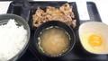 [吉野家]牛皿定食