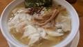 [纏][ラーメン][☆]鶏がらスープのワンタンメン