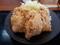 からやま定食(竹)