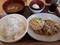豚生姜焼き朝食+豚汁変更
