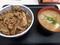 牛丼+とん汁