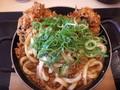 [かつや][☆☆][カツ][カレー]カレーうどんカツ定食