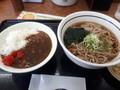 [山田うどん][カレー][丼][蕎麦]朝カレーセット大盛