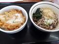[山田うどん][丼][蕎麦]かき揚げ丼冷やしたぬき蕎麦
