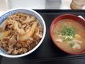 [吉野家][丼]牛丼、とん汁