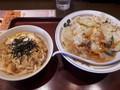 [山田うどん][丼][ラーメン]タンメン、ミニ玉子丼
