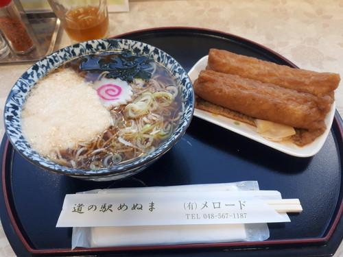 とろろ蕎麦+吟々寿司