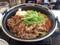 牛すき鍋膳定食