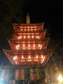 [新年][新春][高幡不動]五重塔