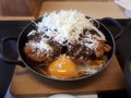 [かつや]デミたまメンチカツ鍋定食