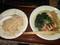 札幌一番塩ラーメンと冷凍チャーハン