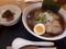 豚そば+ミニチャーシュー丼