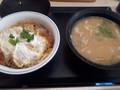 [かつや][丼][☆][カツ]カツ丼竹+とん汁大