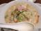 長崎チャンポン麺1.5倍
