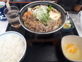 [吉野家][☆☆]牛すき鍋膳定食