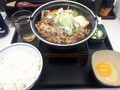 [吉野家][☆]牛すき鍋膳定食