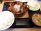 こくうま味噌カツ定食