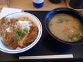 [かつや][丼][カツ]カツ丼梅+とん汁大
