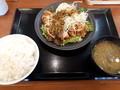 [からやま][☆☆]油淋鶏定食