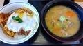 [かつや][☆][丼]かつ丼梅+とん汁大