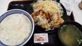 [吉野家][☆☆]油淋鶏から揚げ定食