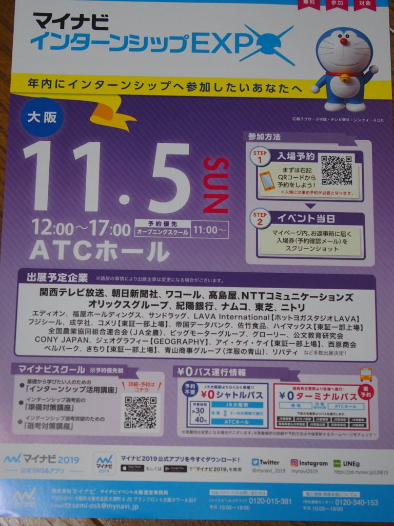 f:id:totota3211taku:20171019002134j:plain