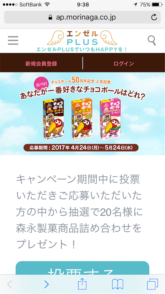 f:id:tottodaigakusei:20170524232058p:image