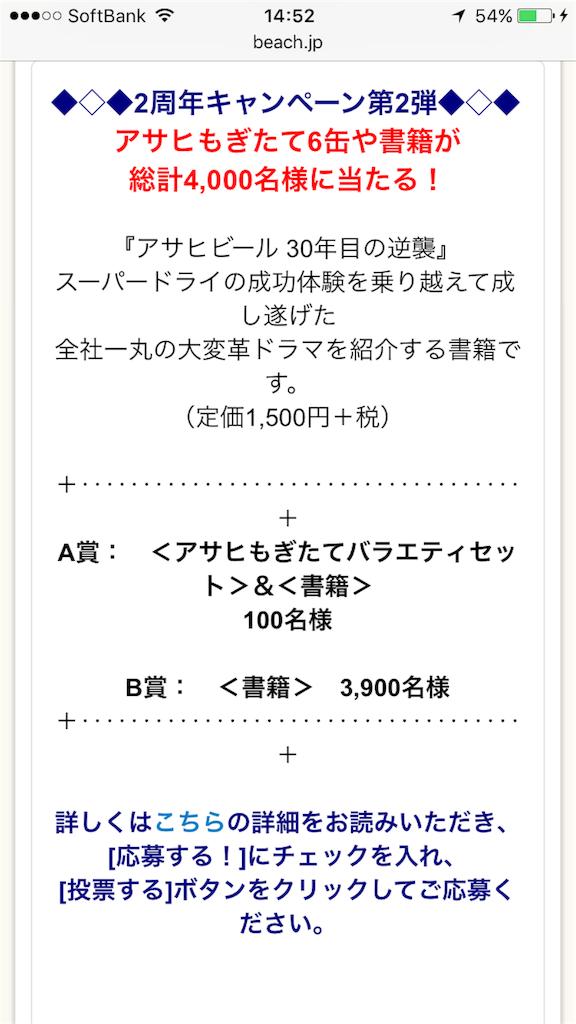 f:id:tottodaigakusei:20170527152022p:image