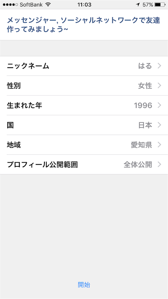 f:id:tottodaigakusei:20170529123336p:image