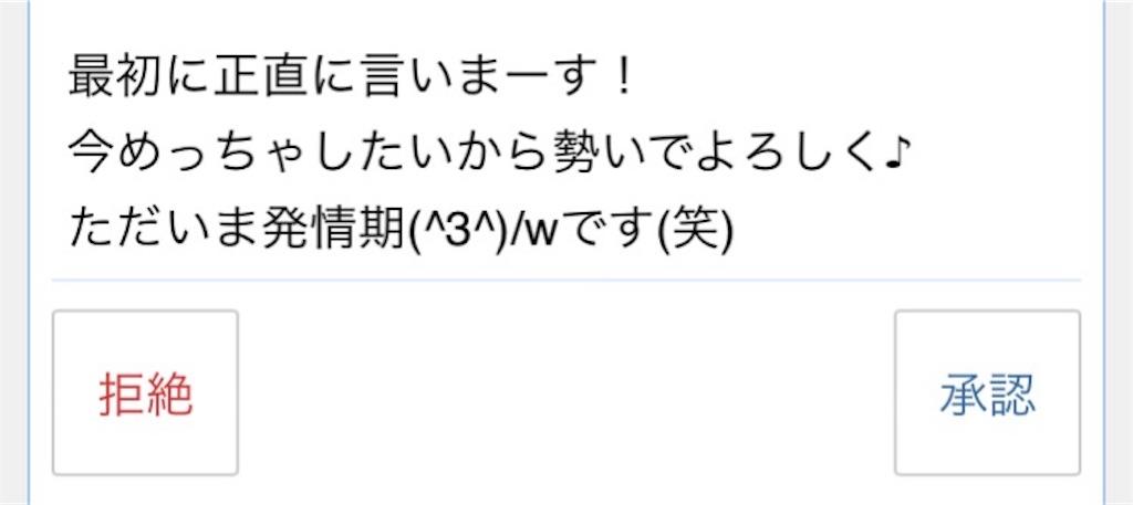 f:id:tottodaigakusei:20170529123414j:image