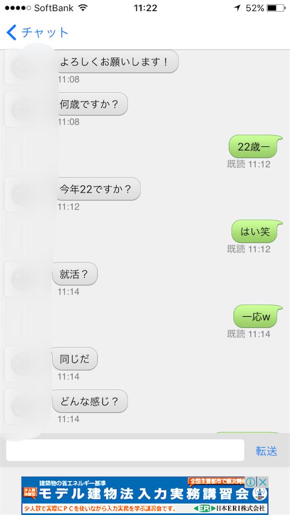 f:id:tottodaigakusei:20170529124408p:image