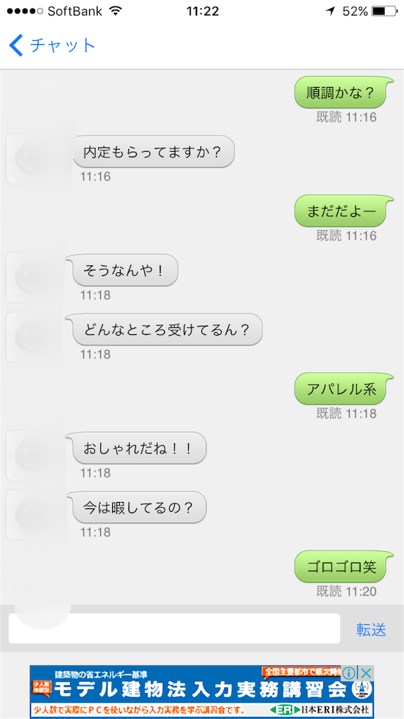 f:id:tottodaigakusei:20170529124417p:image