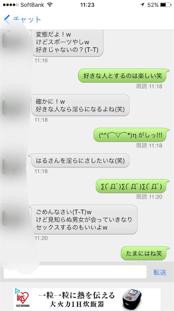 f:id:tottodaigakusei:20170529124506p:image