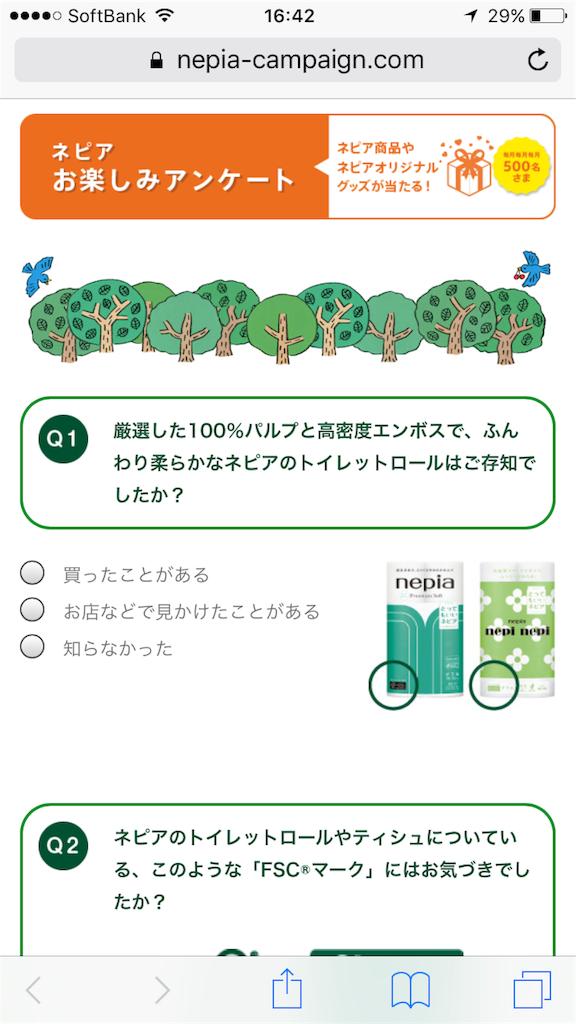 f:id:tottodaigakusei:20170529181704p:image
