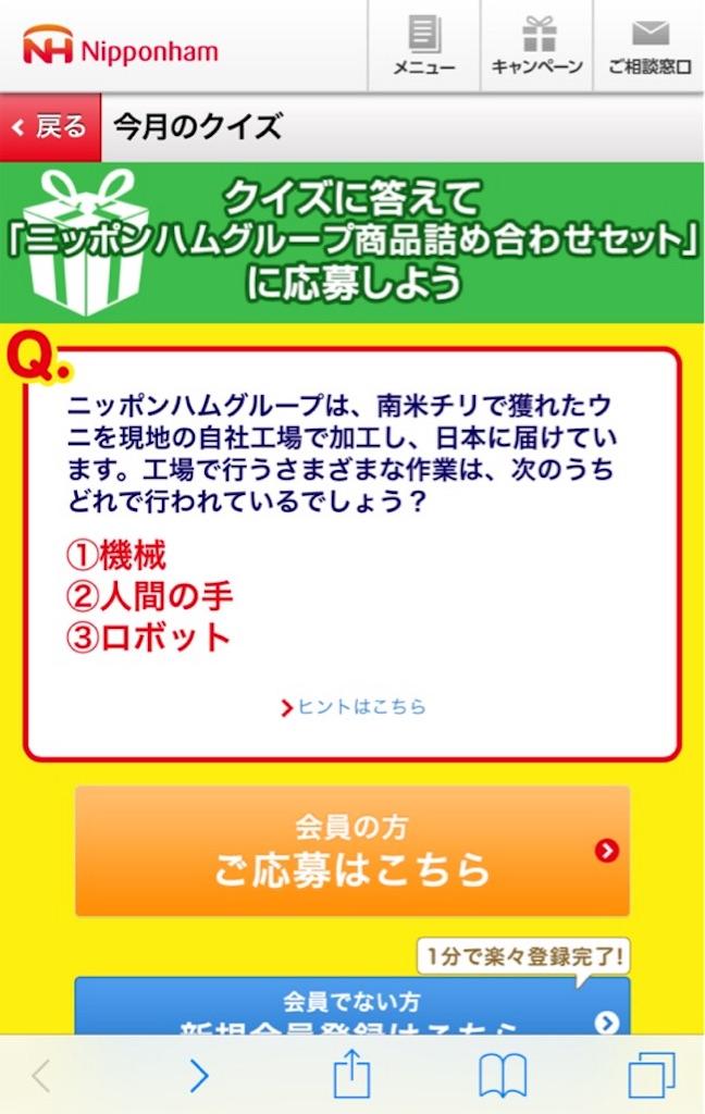 f:id:tottodaigakusei:20170529184550j:image