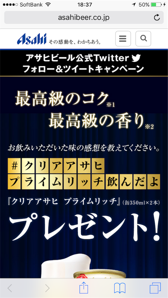 f:id:tottodaigakusei:20170530193302p:image
