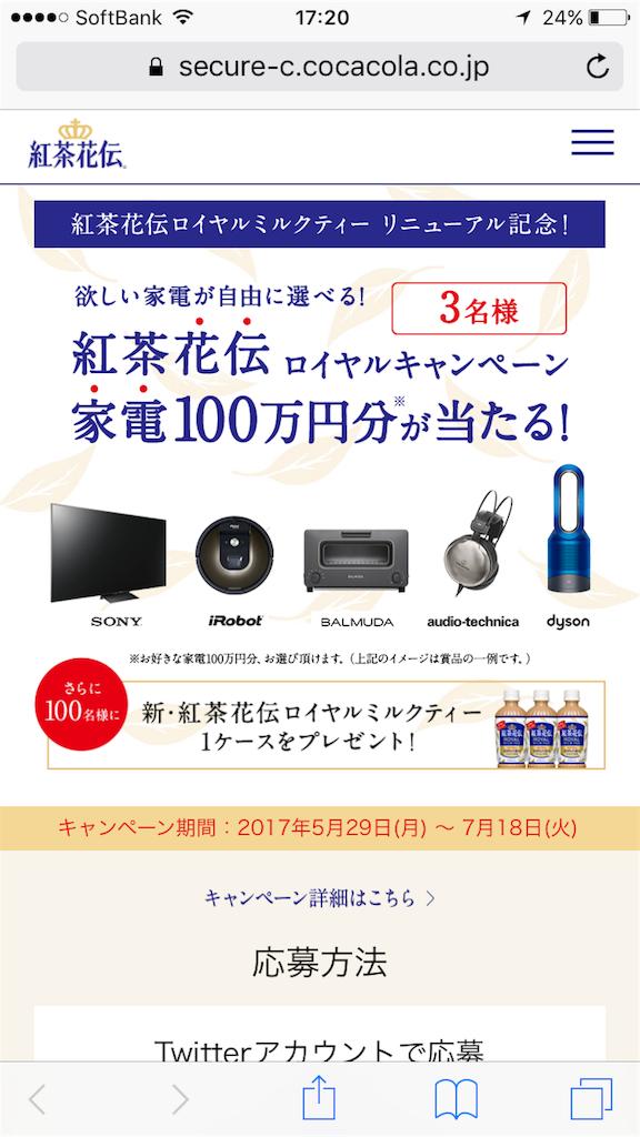 f:id:tottodaigakusei:20170530193833p:image