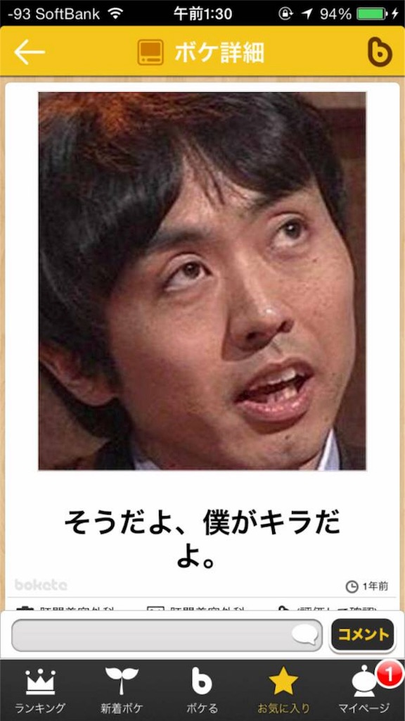 f:id:tottodaigakusei:20170902091414j:image