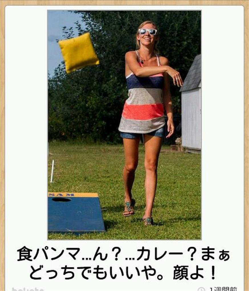 f:id:tottodaigakusei:20170902091450j:image